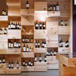 Galerie du Vin - Reichmuth AG